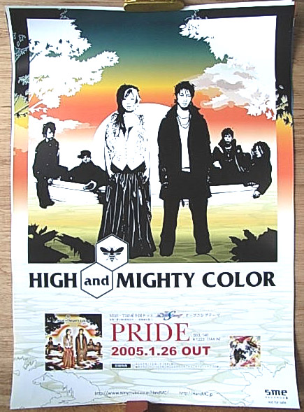 HIGH and MIGHTY COLOR 「PRIDE」のポスター