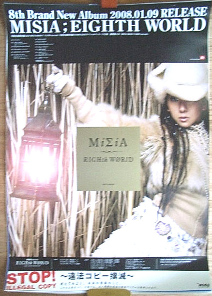 MISIA 「EIGHTH WORLD」のポスター