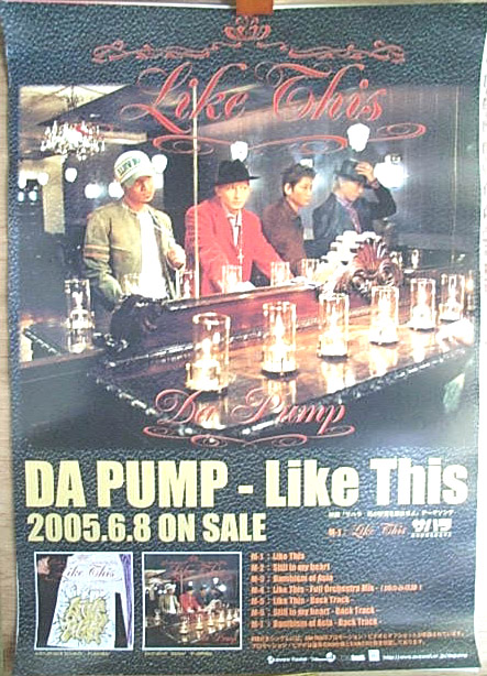 DA PUMP 「Like This」のポスター