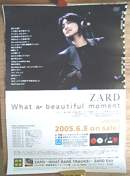 ZARD 「What a beautiful moment」のポスター