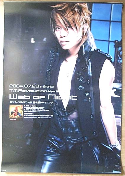 T.M.Revolution 「Web of Night」のポスター