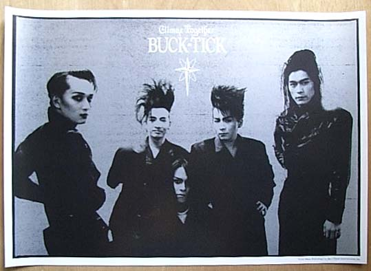 BUCK-TICK 「Climax Together」のポスター