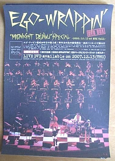 EGO-WRAPPIN' 「Midnight Dejavu SPECIAL ・・」のポスター