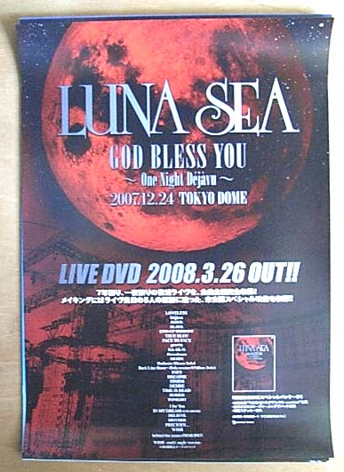 LUNA SEA 「LUNA SEA GOD BLESS YOU・・」のポスター