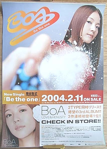 BoA 「Be the one」のポスター