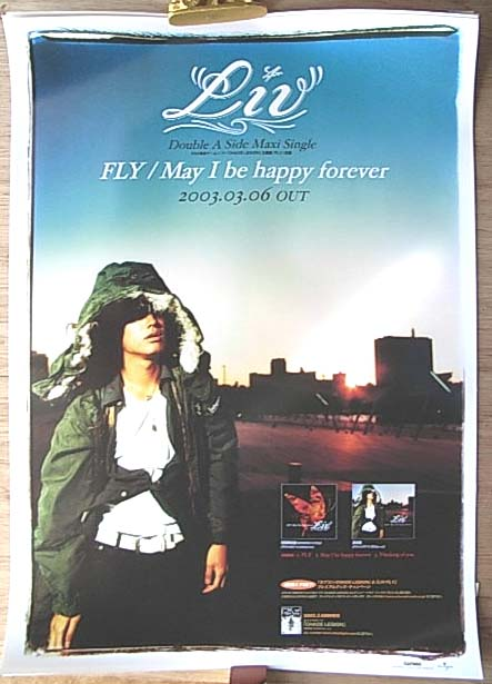 LIV (押尾学) 「May I be happy forever/FLY」のポスター