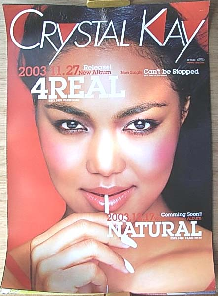 Crystal Kay 「4 REAL」のポスター