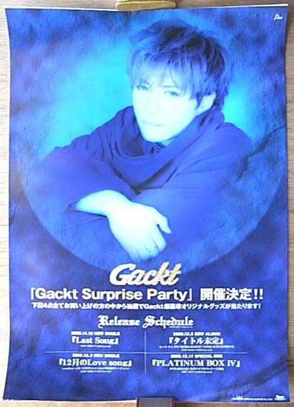 GACKT (Gackt Surprise Party 開催決定)のポスター
