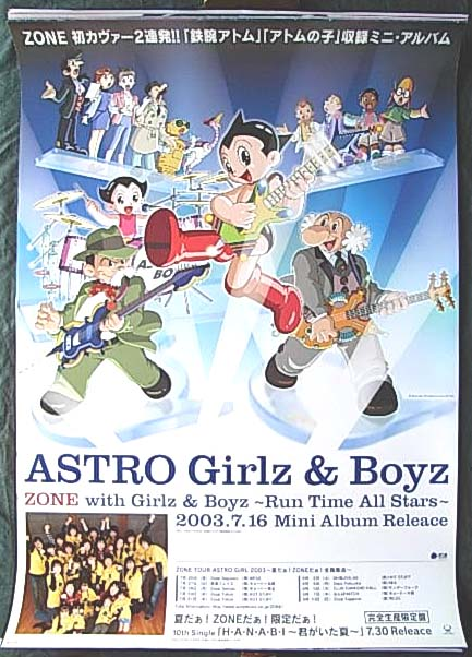 ZONE with Girlz & Boyz~Run Time All Stars~のポスター