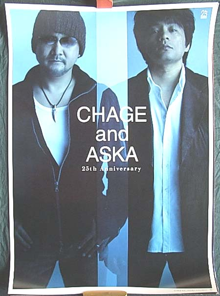 CHAGE and ASKA 「25th Anniversary」のポスター