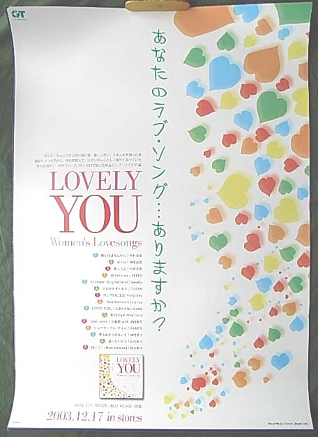 LOVELY YOU Women's Lovesongsのポスター