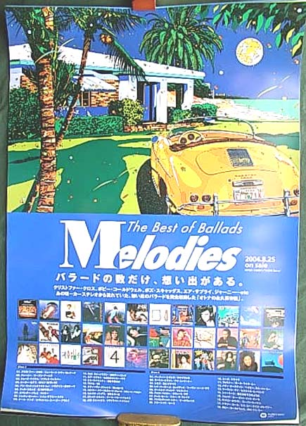 Melodies The Best of Balladsのポスター