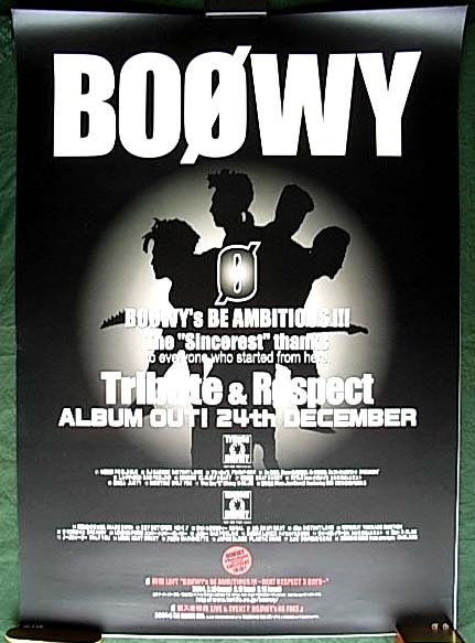 BOOWY 「Tribute & Respec」のポスター