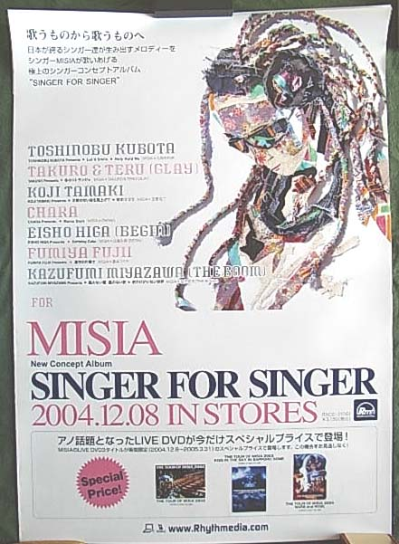 MISIA 「SINGER FOR SINGER」のポスター