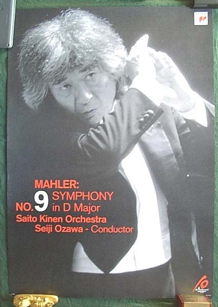 小澤征爾 「MAHLER: SYMPHONY NO.9 IN D MAJOR」」のポスター