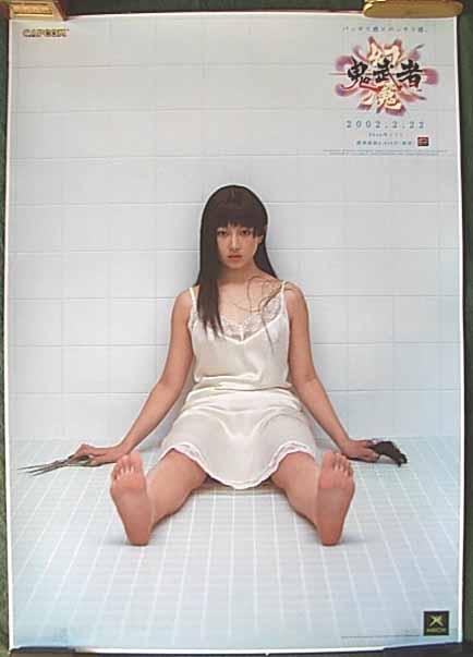 杏さゆりの画像 p1_7