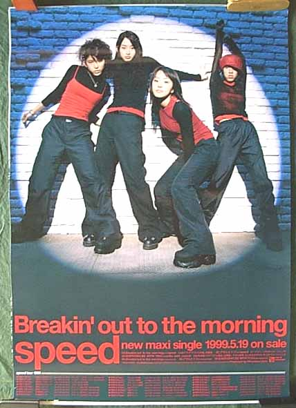 SPEED 「Breakin' out to the morning」のポスター