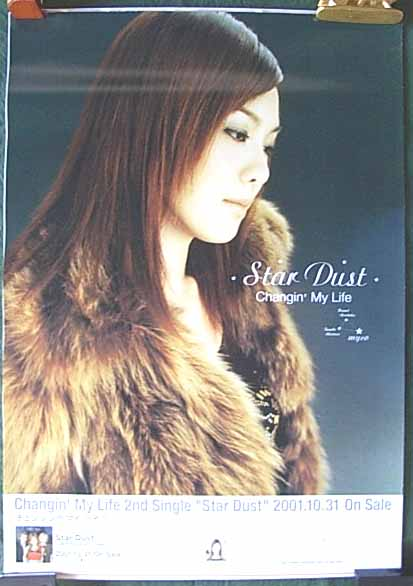 Changin' My Life 「Star Dust」のポスター