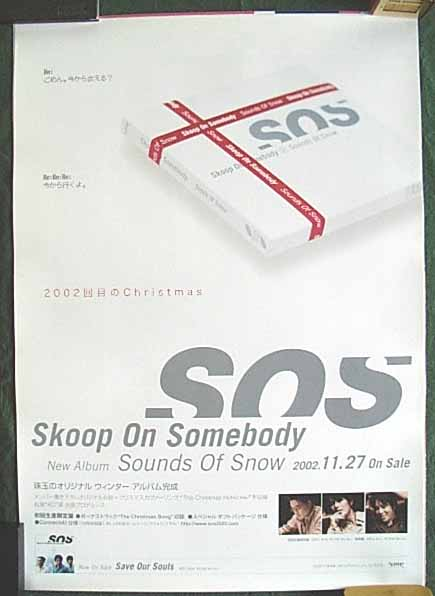 Skoop On Somebody 「Sounds Of Snow」のポスター