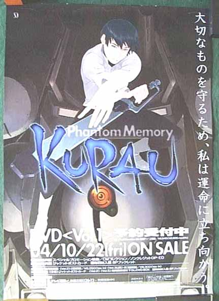 KURAU Phantom Memory Vol.1のポスター
