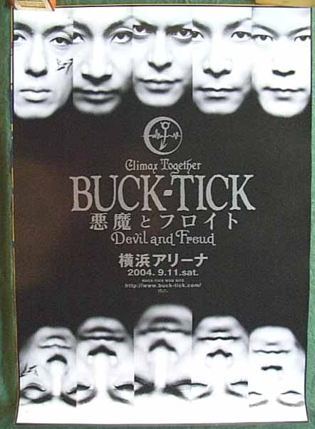 BUCK-TICK 「悪魔とフロイト -Devil and Freud- Climax Together」のポスター