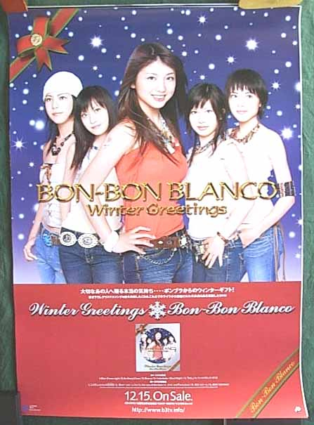 BON-BON BLANCO 「Winter Greetings」のポスター