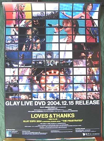 GLAY 「LOVES & THANKS」のポスター