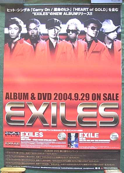 EXILE 「HEART of GOLD STREET ・・・」のポスター