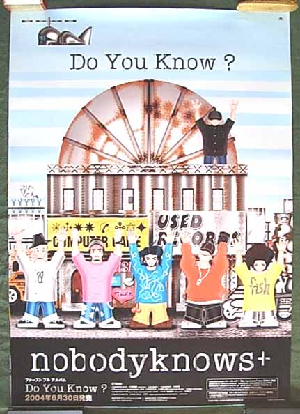 nobodyknows+ 「Do You Know?」のポスター