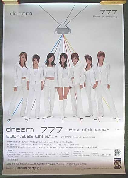 Dream 「777 Best of dreams」のポスター