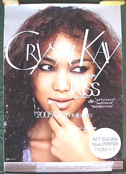 Crystal Kay 「Kiss」のポスター