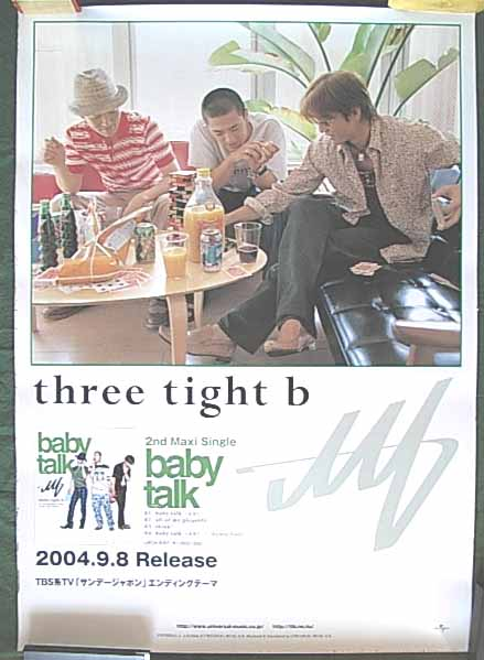 three tight b 「baby talk 未来に…」のポスター
