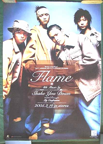 FLAME 「Shake You Down」のポスター