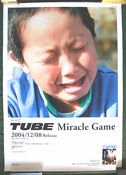 TUBE 「Miracle Game」のポスター