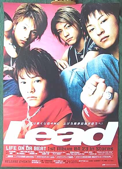 Lead 「LIFE ON DA BEAT」のポスター