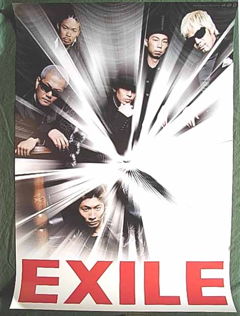 EXILE 「SINGLE BEST/SELECT BEST/・・・」 非売品のポスター