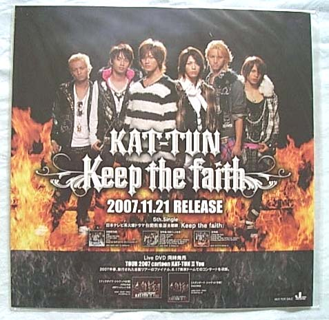 KAT-TUN 「Keep the faith」 ポップのポスター
