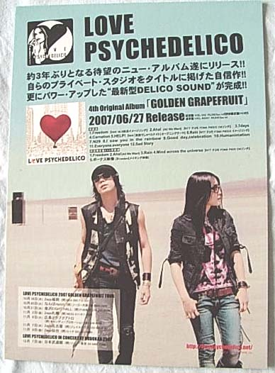 LOVE PSYCHEDELICO 「GOLDEN ・・・」 ポップのポスター
