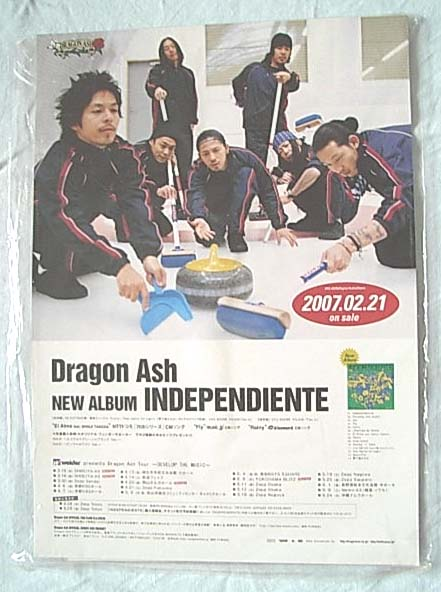 Dragon Ash「INDEPENDIENTE」 ポップのポスター