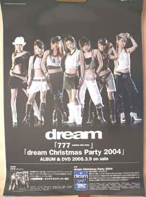 dream 「777−another side story−」のポスター