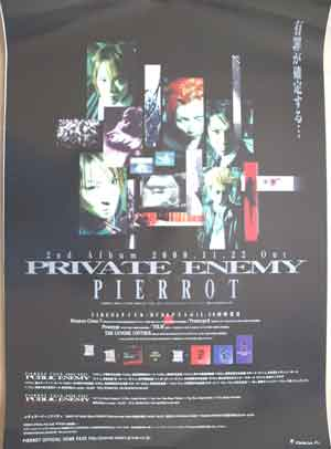 PIERROT 「PRIVATE ENEMY」のポスター