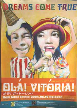 DREAMS COME TRUE 「OLA! VITORIA!」のポスター