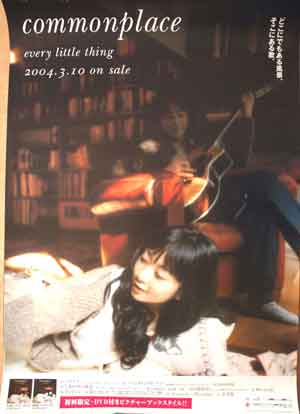 Every Little Thing 「commonplace」のポスター