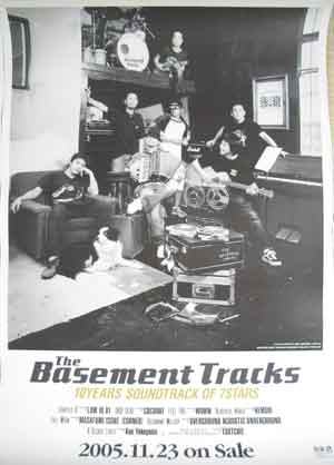 The Basement Tracks〜10YEARS ・・・〜のポスター