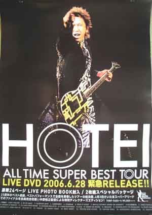 布袋寅泰 「ALL TIME SUPER BEST TOUR 」のポスター