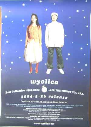 wyolica 「wyolica Best Collection 1999−・・」のポスター
