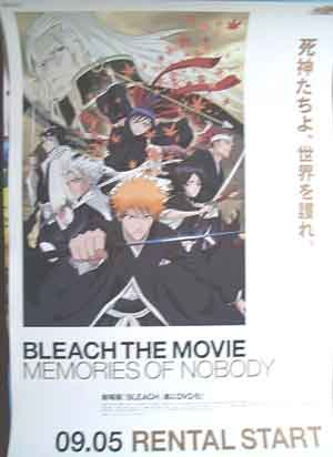 BLEACH MEMORIES OF NOBODYのポスター
