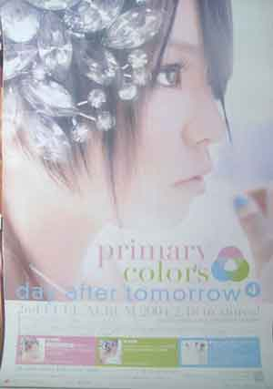 day after tomorrow 「primary colors」のポスター