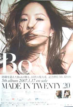 BoA 「MADE IN TWENTY(20)」のポスター