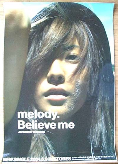 melody. 「Believe me」 光沢両面のポスター